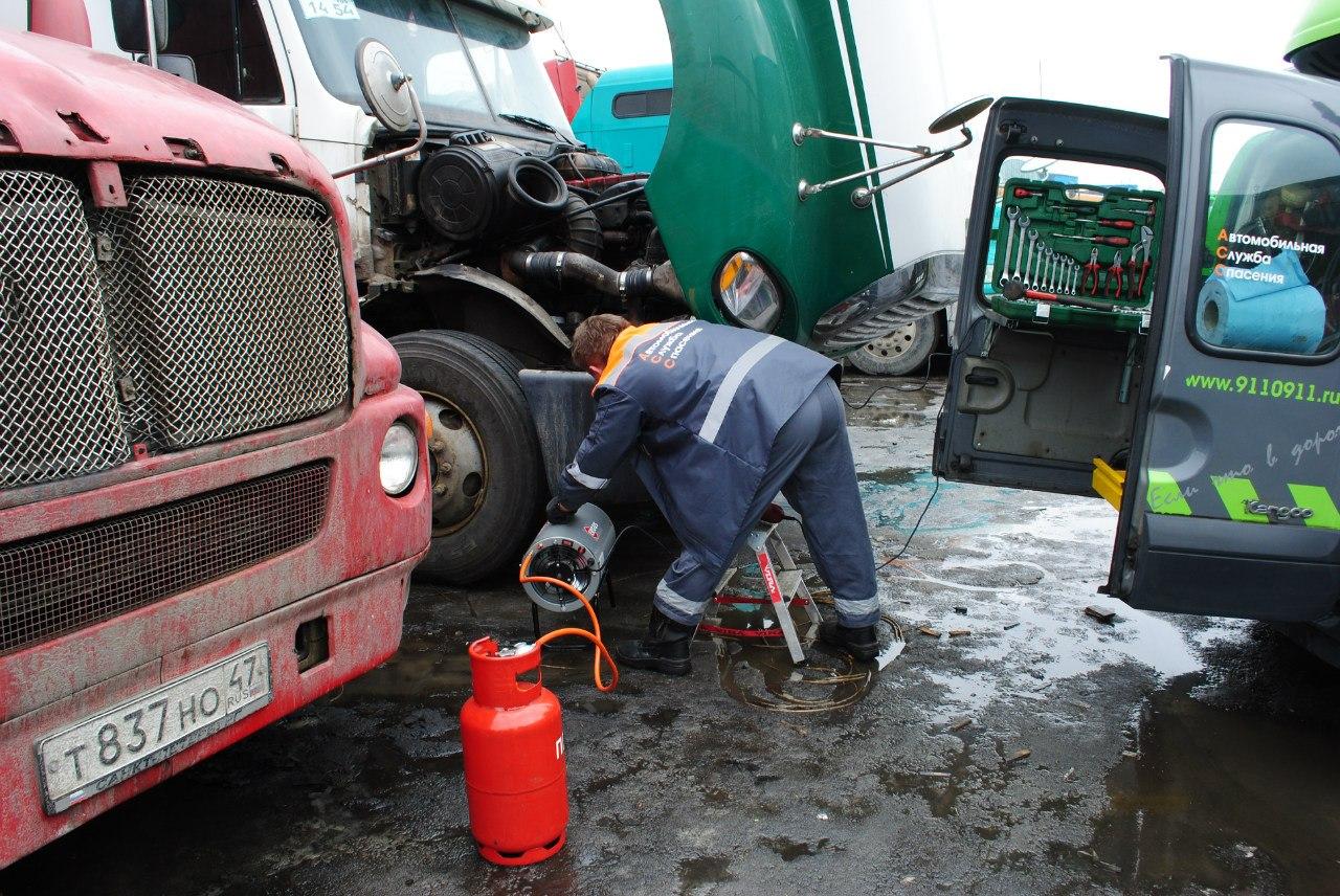 Техпомощь грузовым устройствам в пути